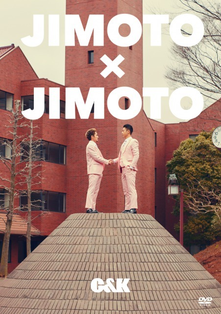 S_jimoto_dvd
