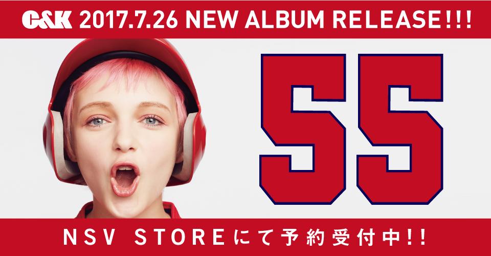 Ck_banner_album_m
