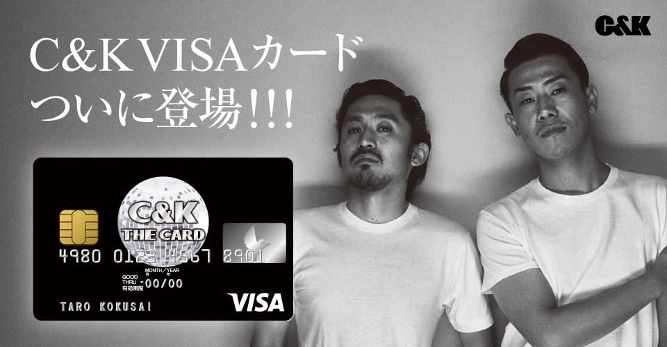Ck_banner_card_m