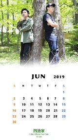 カレンダー2019年6月用