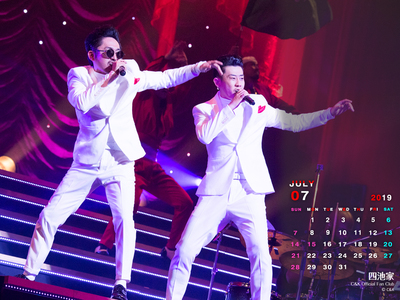 カレンダー2019年7月用 (撮影:田中聖太郎)