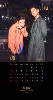 カレンダー2019年8月用