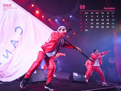 カレンダー2019年9月用