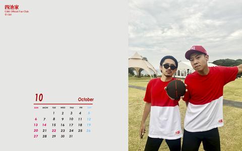 カレンダー2019年10月用