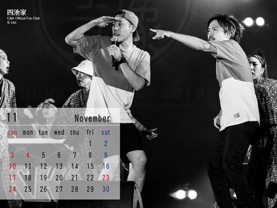 カレンダー2019年11月用 (撮影:Ryuya Amao)