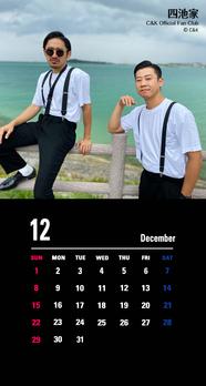 カレンダー2019年12月用