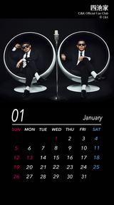 カレンダー2020年1月用