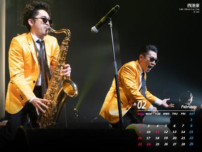 カレンダー2020年2月用 (撮影:Ryuya Amao)