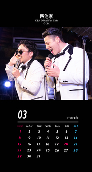 カレンダー2020年3月用 (撮影:Ryuya Amao)