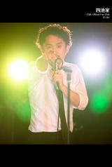 待受 vol.182 (撮影:Ryuya Amao)