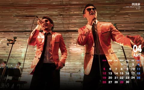 カレンダー2020年4月用 (撮影:Ryuya Amao)