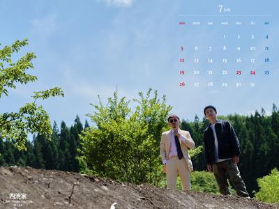 カレンダー2020年7月用(撮影:鳥居洋介)