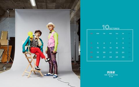 カレンダー2020年10月用