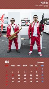 カレンダー2021年1月用