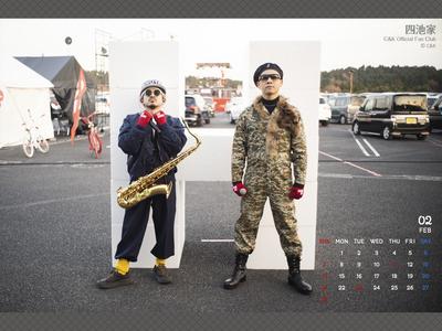 カレンダー2021年2月用 (撮影:Ryuya Amao)