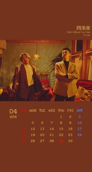 カレンダー2021年4月用
