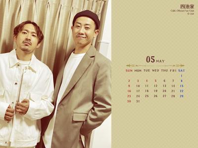 カレンダー2021年5月用