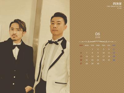 カレンダー2021年6月用