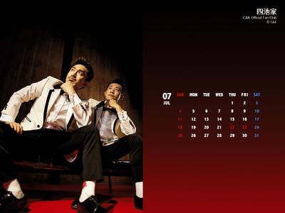 カレンダー2021年7月用