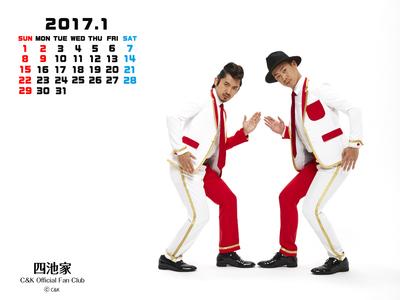 カレンダー2016年12月用