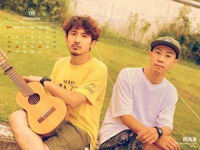 カレンダー2021年9月用