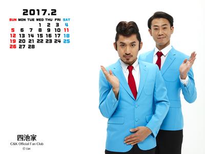 カレンダー2017年2月用