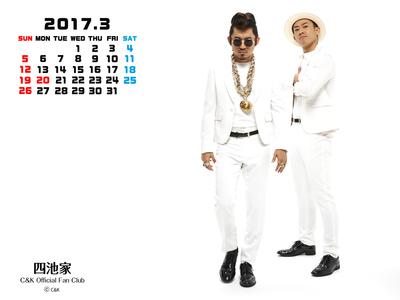 カレンダー2017年3月用