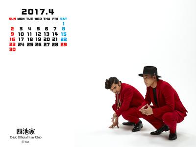 カレンダー2017年4月用