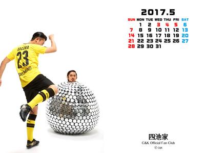 カレンダー2017年5月用