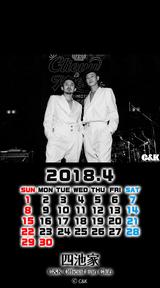 カレンダー2018年4月用