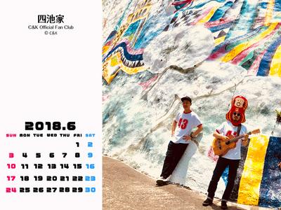 カレンダー2018年6月用