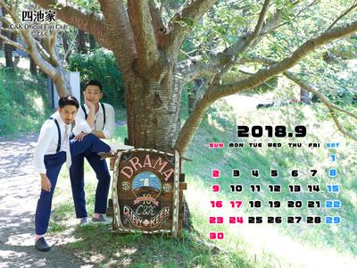 カレンダー2018年9月用