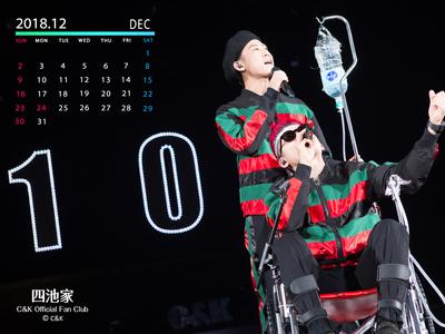 カレンダー2018年12月用