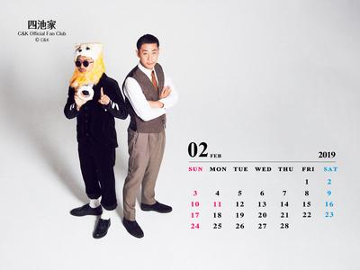 カレンダー2019年2月用