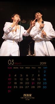 カレンダー2019年3月用