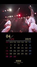 カレンダー2019年4月用